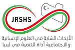 JRSHS Libye